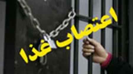 دستگاه قضایی جمهوری اسلامی نماد سرکوب، بی رحمی و بی توجهی به زندانیان