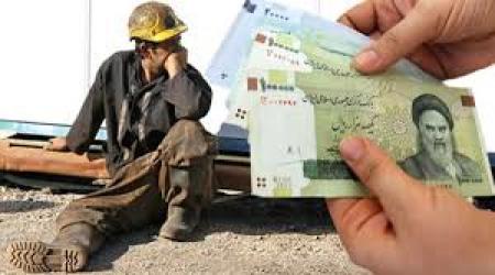دستمزدها و مبارزهای که باید آغاز شود